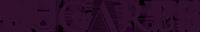 Lugares Viagens Logo